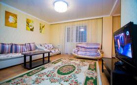 2-комнатная квартира, 75 м², 9/14 этаж посуточно, Сарайшык 5е — Кабанбай батыра за 10 000 〒 в Нур-Султане (Астана), Есиль р-н