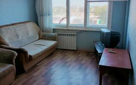 1-комнатная квартира, 36 м², 3/5 этаж, Мухамеджанова 19 за 6 млн 〒 в Балхаше