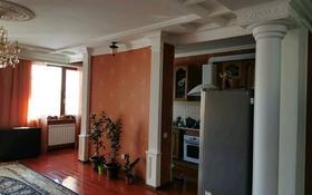 3-комнатная квартира, 115 м², 3/4 этаж, проспект Абилхайыр Хана 24/1 за 25 млн 〒 в Актобе, Новый город