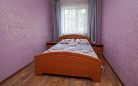 2-комнатная квартира, 42 м², 4/5 этаж посуточно, Нурсултана Назарбаева 109 — Бостандыкская за 10 000 〒 в Петропавловске