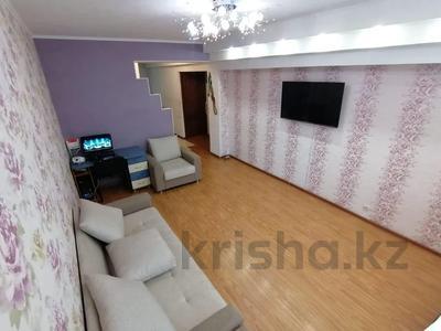3-комнатная квартира, 66 м², 4/5 этаж, Толе би — Муратбаева за 32.5 млн 〒 в Алматы, Алмалинский р-н