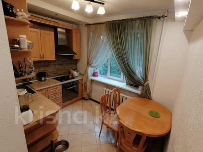 3-комнатная квартира, 66 м², 4/5 этаж, Толе би — Муратбаева за 32.5 млн 〒 в Алматы, Алмалинский р-н — фото 8