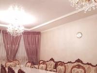 8-комнатный дом, 350 м², Астана за 65 млн 〒 в