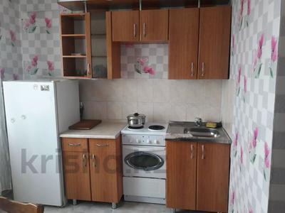 1-комнатная квартира, 45 м², 5/9 этаж посуточно, Кривенко 81 — Кутузова за 3 500 〒 в Павлодаре — фото 2