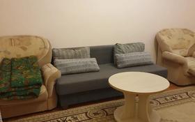 2-комнатная квартира, 68 м², 4/5 этаж помесячно, Авангард за 130 000 〒 в Атырау