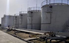 Действующая нефтебаза за ~ 2 млрд 〒 в Боралдае (Бурундай)
