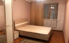 3-комнатная квартира, 76 м², 2/5 этаж помесячно, улица Аманжолова 116 за 150 000 〒 в Уральске