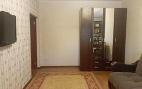 2-комнатная квартира, 54 м², 5/6 этаж, Кудайбердыулы за 16 млн 〒 в Нур-Султане (Астана), Алматы р-н