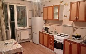 1-комнатная квартира, 50 м², 3/16 этаж, Б. Момышулы 12 — Сатпаева за 16.5 млн 〒 в Нур-Султане (Астана)