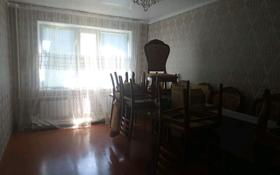 4-комнатная квартира, 75 м², 4/5 этаж, Салтанат 23 — Сейфуллин за 21 млн 〒 в Таразе