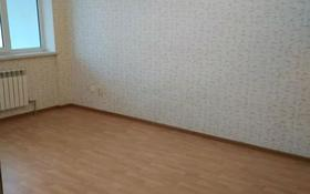1-комнатная квартира, 40 м², 1/5 этаж помесячно, мкр Асар 23 — Асар за 45 000 〒 в Шымкенте, Каратауский р-н