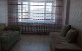 2-комнатная квартира, 50 м², 5/5 этаж, Интернациональная за 12.5 млн 〒 в Щучинске