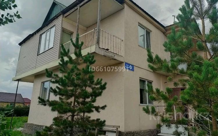 7-комнатный дом, 242.8 м², 10 сот., Караоткель 2 за 35 млн 〒 в Нур-Султане (Астана)