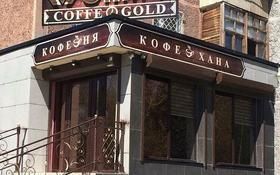 Кофейня на 72 квартале за 26 млн 〒 в Семее