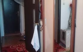 1-комнатная квартира, 16 м², 4/5 этаж, Панфилова 31А за 2 млн 〒 в