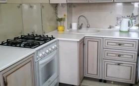 4-комнатная квартира, 100 м², 1/5 этаж, 7 микрорайон 6 за 25 млн 〒 в Костанае