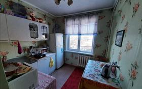 1-комнатная квартира, 34 м², 5/5 этаж, проспект Нурсултана Назарбаева 69 за 8.8 млн 〒 в Усть-Каменогорске