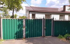 4-комнатный дом, 75 м², 5 сот., Старый город улица Тальяти 32 за 9 млн 〒 в Темиртау