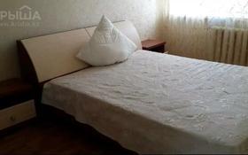2-комнатная квартира, 61 м², 10/10 этаж, улица Гагарина 1/3 — ДЖангалинская за 10.8 млн 〒 в Уральске