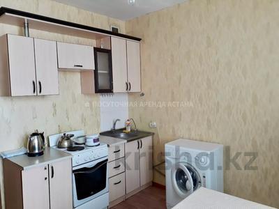 1-комнатная квартира, 45 м², 7/12 этаж посуточно, Кабанбай батыра 40 за 5 000 〒 в Нур-Султане (Астана), Есиль р-н
