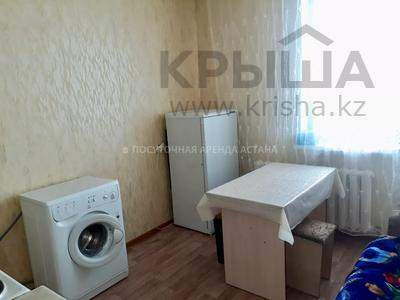 1-комнатная квартира, 45 м², 7/12 этаж посуточно, Кабанбай батыра 40 за 5 000 〒 в Нур-Султане (Астана), Есиль р-н — фото 2