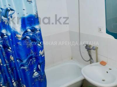 1-комнатная квартира, 45 м², 7/12 этаж посуточно, Кабанбай батыра 40 за 5 000 〒 в Нур-Султане (Астана), Есиль р-н — фото 3