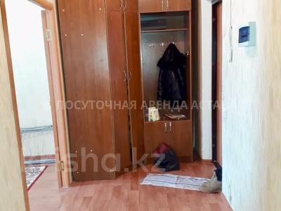 1-комнатная квартира, 45 м², 7/12 этаж посуточно, Кабанбай батыра 40 за 5 000 〒 в Нур-Султане (Астана), Есиль р-н — фото 4