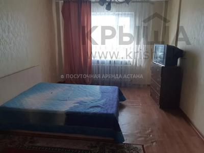 1-комнатная квартира, 45 м², 7/12 этаж посуточно, Кабанбай батыра 40 за 5 000 〒 в Нур-Султане (Астана), Есиль р-н — фото 5