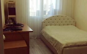 2-комнатная квартира, 48 м², 10/16 этаж, Б. Момышулы 12 — Сатпаева за 17.3 млн 〒 в Нур-Султане (Астана), Алматы р-н