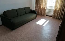 3-комнатная квартира, 72 м², 4/5 этаж, Мушелтой 28 за 18.5 млн 〒 в Талдыкоргане