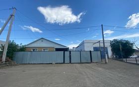 4-комнатный дом, 300 м², 8 сот., 30 лет казакстана 34 — Ерназарова за 22 млн 〒 в Актобе, Старый город