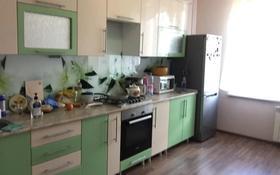 2-комнатная квартира, 67.8 м², 5/6 этаж, Фролова — Алтынсарина за 22 млн 〒 в Костанае