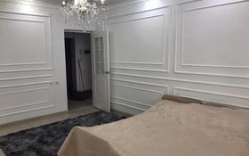 2-комнатная квартира, 60 м², 2/9 этаж посуточно, Каратауский р-н, мкр Нурсат 2 за 10 000 〒 в Шымкенте, Каратауский р-н