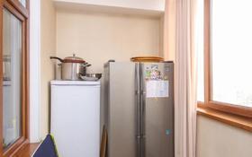 3-комнатная квартира, 120 м², 9/14 этаж, Гоголя 20 за 68 млн 〒 в Алматы, Медеуский р-н