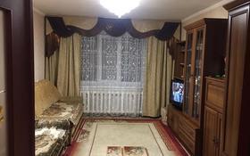 4-комнатная квартира, 77 м², 5/5 этаж, М. Джандильдинова 100 за 15.8 млн 〒 в Кокшетау