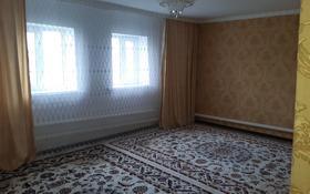 4-комнатный дом, 88.9 м², 10 сот., Аксай за 10 млн 〒