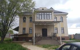 5-комнатный дом, 381.5 м², 21.1 сот., Шымбулак за 70 млн 〒 в Каскелене
