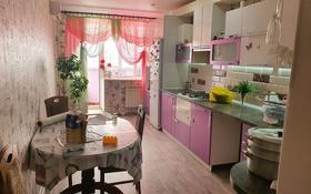 2-комнатная квартира, 73 м², 5/5 этаж, Есет батыра 5 за 14.9 млн 〒 в Актобе