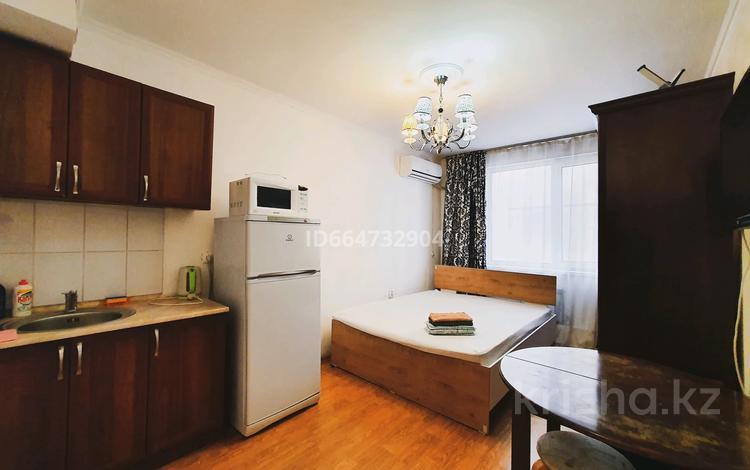 1-комнатная квартира, 20 м², 7/9 этаж посуточно, Казыбек би 125 — Досмухамедова за 6 500 〒 в Алматы, Алмалинский р-н