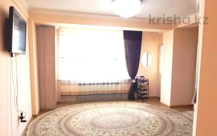 1-комнатная квартира, 42 м², 2/4 этаж помесячно, Тимирязева — Розыбакиева за 120 000 〒 в Алматы, Бостандыкский р-н