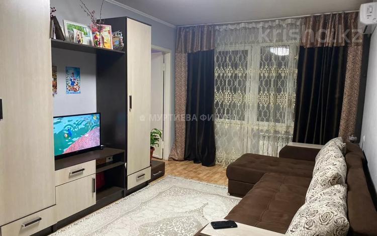 2-комнатная квартира, 43 м², 5 этаж, Масанчи 5 — проспект Жибек Жолы за 16.3 млн 〒 в Алматы, Алмалинский р-н