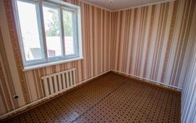 4-комнатный дом, 120 м², 7 сот., Ескелди би 118 за 21 млн 〒 в Талдыкоргане