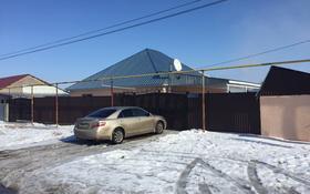 4-комнатный дом, 110 м², 6 сот., Школьная 116 за 19 млн 〒 в Ынтымак