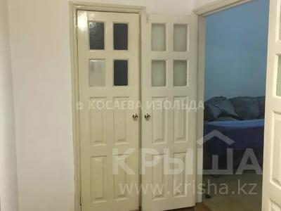 1-комнатная квартира, 42.5 м², 7/9 этаж, Самал-2 — Мендикулова за 24.4 млн 〒 в Алматы, Медеуский р-н — фото 2