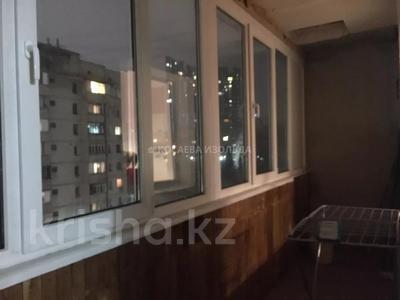1-комнатная квартира, 42.5 м², 7/9 этаж, Самал-2 — Мендикулова за 24.4 млн 〒 в Алматы, Медеуский р-н — фото 6