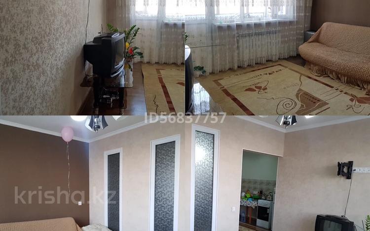 1-комнатная квартира, 35.4 м², 4/10 этаж, Аксай-5 25 — Б.Момышулы за 17.8 млн 〒 в Алматы