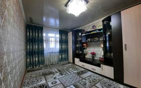 2-комнатная квартира, 44 м², 2/5 этаж, 6-й микрорайон 39 за 7.5 млн 〒 в Темиртау