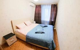 1-комнатная квартира, 48 м², 3/5 этаж посуточно, Абая — Айтике би за 5 000 〒 в Таразе