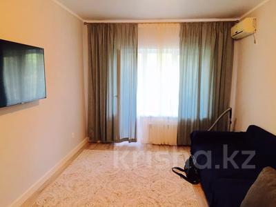 4-комнатная квартира, 80 м², 4/4 этаж, Достык — Чайкиной за 37 млн 〒 в Алматы, Медеуский р-н — фото 10