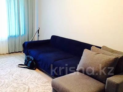 4-комнатная квартира, 80 м², 4/4 этаж, Достык — Чайкиной за 37 млн 〒 в Алматы, Медеуский р-н — фото 11